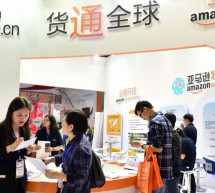 Amazon ne vendra plus de produits chinois en Chine